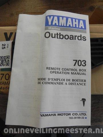 Yamaha 703 инструкция