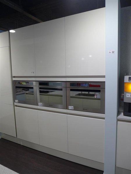 Keukenwand inclusief 2x kast - Onlineveilingmeester.nl